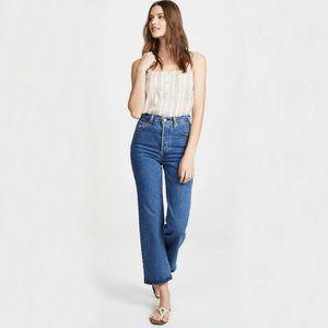 Levi's 550 blue jeans